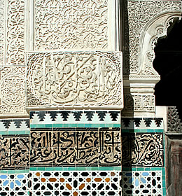 Bou Inania medersa details of decoration